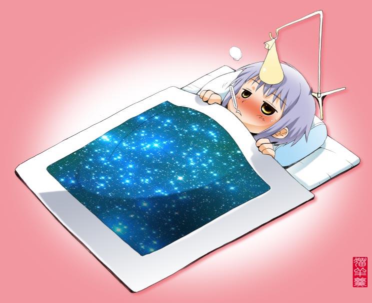http://www.anime-envoy.com/wp-content/uploads/2011/03/sick.jpg